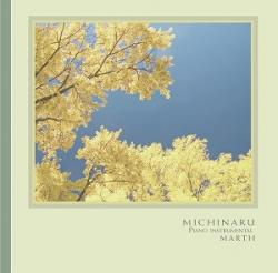 待合室に静かなピアノとほのかな自然音が心地いい MICHINARU